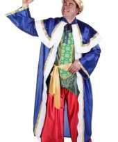 Kerst kostuum balthasar